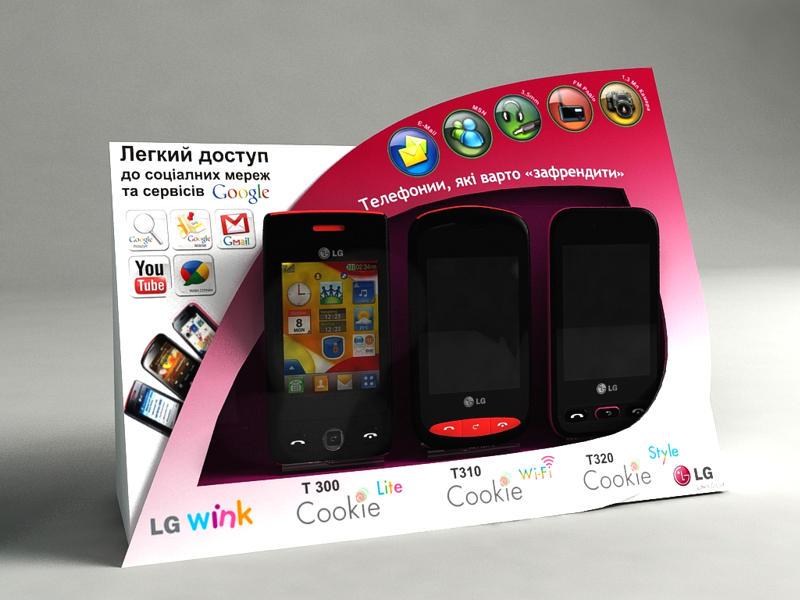 3D дизайн дисплея для телефонов LG Wink
