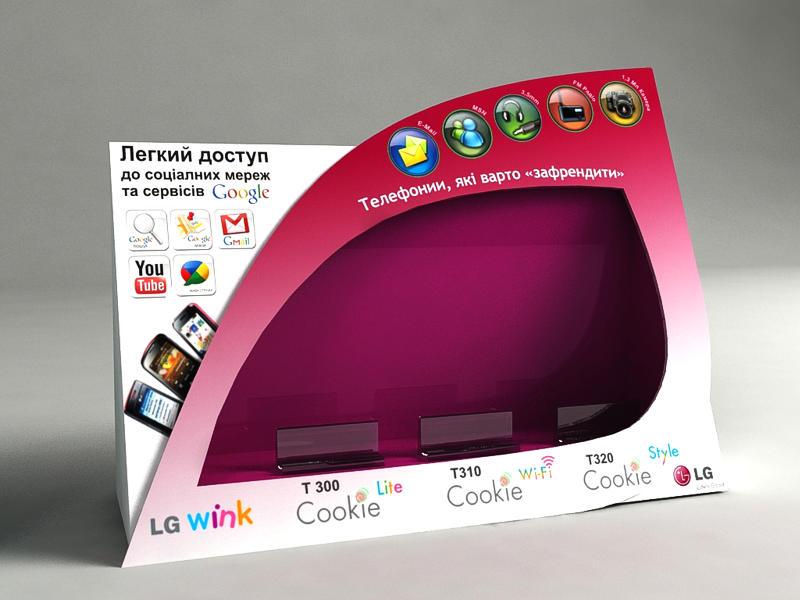 3D дизайн дисплея под телефоны LG Wink
