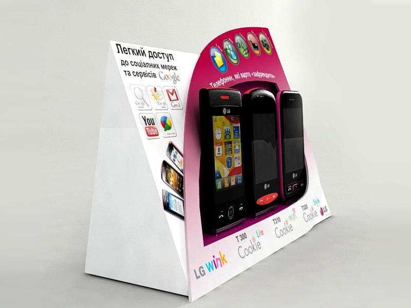 3D дизайн дисплея LG Wink