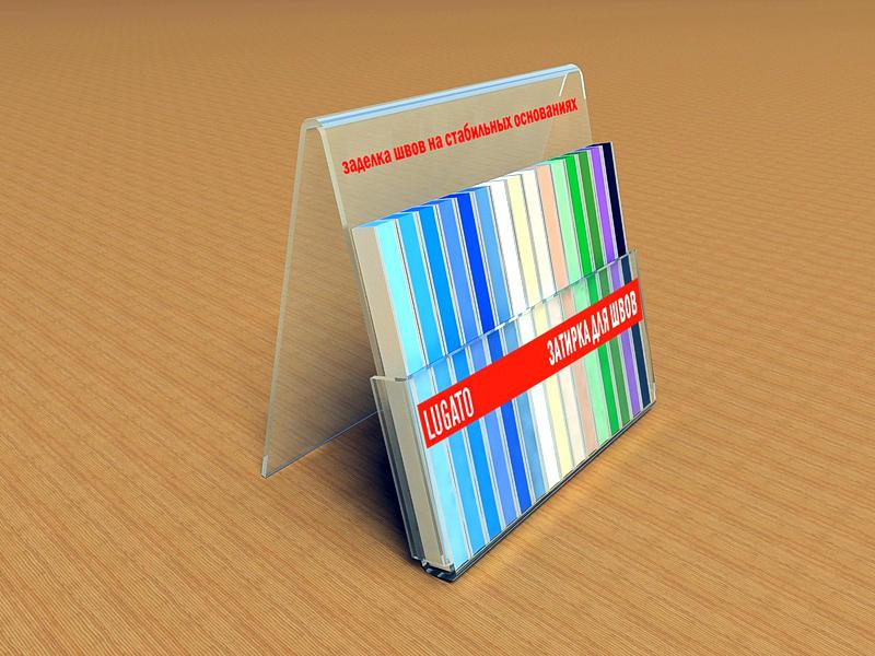 3D дизайн дисплея Lugato