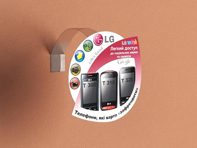 3D дизайн воблера LG Wink