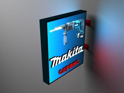 Разработка лайтбокса для компании Makita