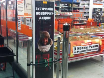 Оформление торговых мест строительного супермаркета ОБИ