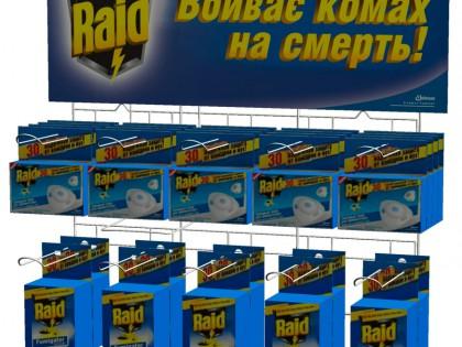 Дизайн и изготовление навесных дисплеев Raid