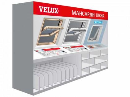 Дизайн и разработка стендов для эпицентра компании Велюкс