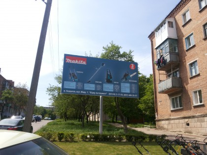 Билборд Банер Makita pos-материалы для рекламы