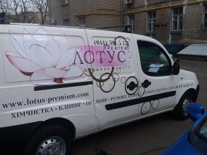 Поклейка авто для компании Лотус