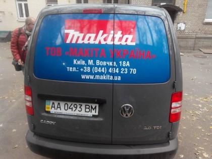 Поклейка авто для компании Makita  вид сзади