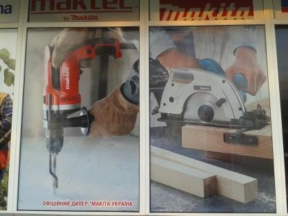 Вывески Makita — pos-материалы для наружной рекламы