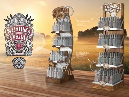 Разработка и изготовление рекламных стоек Козацька Рада