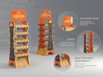 Разработка и изготовление торговых стоек Румянец