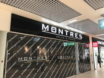 Лайт-бокс для сети фирменных магазинов «MONTRES»