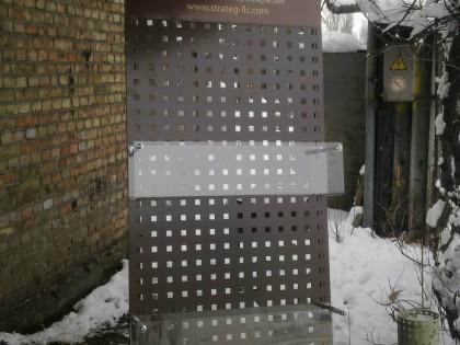 Стойка под полиграфию металлическая «СТРАТЕГ»