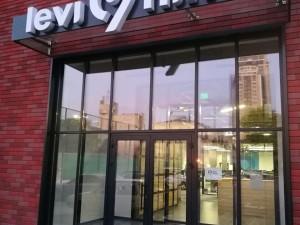 Объемные буквы с подсветкой для IT компании «Levi 9″